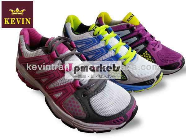 新しいデザイン2014年jjk-140018スポーツの靴工場問屋・仕入れ・卸・卸売り