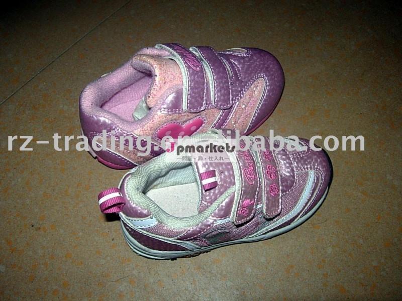 子供用の靴問屋・仕入れ・卸・卸売り