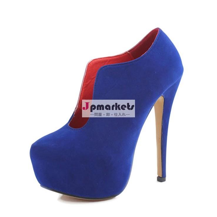 高い防水最新スタイルセクシーな夜の靴ファッションの女性のハイヒールの靴( m20136c)問屋・仕入れ・卸・卸売り