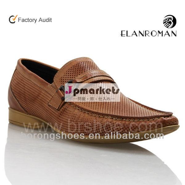 快適な男性の靴のブランド問屋・仕入れ・卸・卸売り