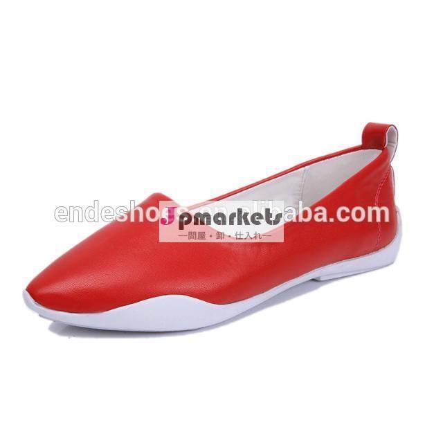 中国製新製品2014年puレザーフラット女性婦人靴問屋・仕入れ・卸・卸売り