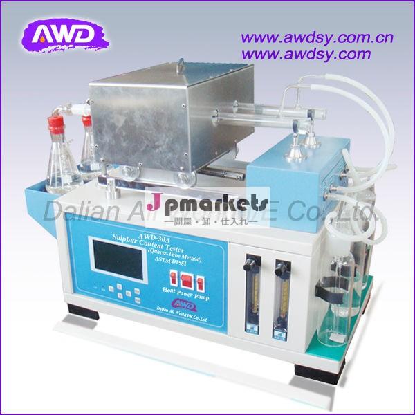 awd30a油の試験装置問屋・仕入れ・卸・卸売り