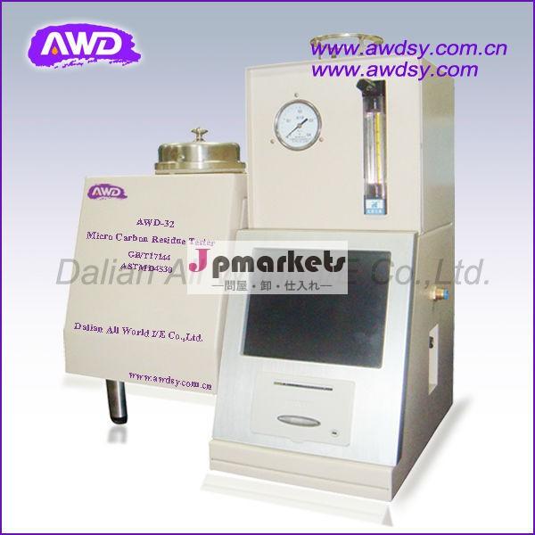 石油のための検査機器awd32残留炭素分試験器問屋・仕入れ・卸・卸売り