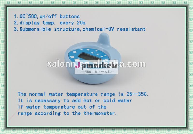 デジタル水中温度計問屋・仕入れ・卸・卸売り