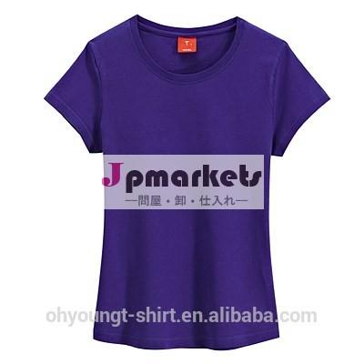 広告のtシャツ、 綿100%tシャツ、 安いtシャツ問屋・仕入れ・卸・卸売り
