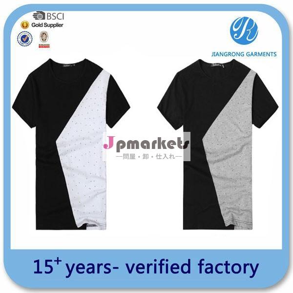 ベストセラーの綿の男性tシャツブランク100中国のサプライヤー問屋・仕入れ・卸・卸売り