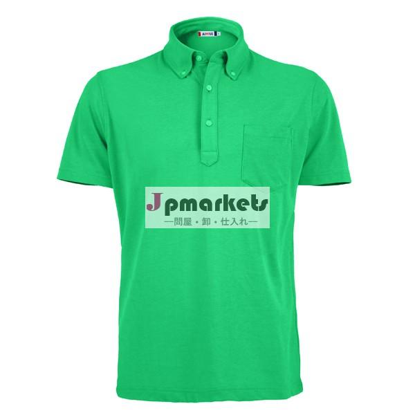 100%コーマ綿緑の男性のポロシャツ問屋・仕入れ・卸・卸売り