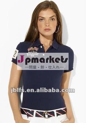 競争価格の女性のためのポロシャツの設計問屋・仕入れ・卸・卸売り