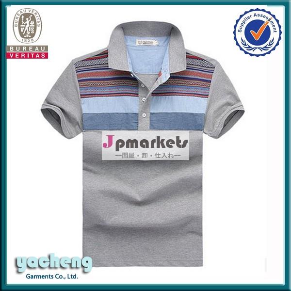 新しいデザインストライプ卸売ポロのtシャツ、 poloshirt高品質の綿、 中国卸売ポロシャツメーカー問屋・仕入れ・卸・卸売り