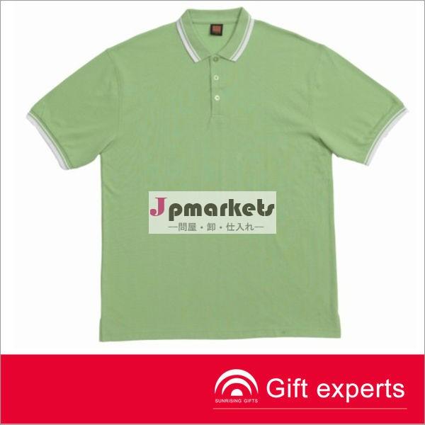 卸売スポーツウェアポロt- シャツ在庫で安い価格の速い配達問屋・仕入れ・卸・卸売り