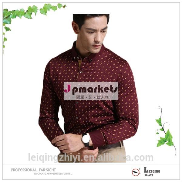 2014年熱い販売法の高品質安い価格で、 男性のサテンのシャツ、 赤いサテンのシャツ問屋・仕入れ・卸・卸売り