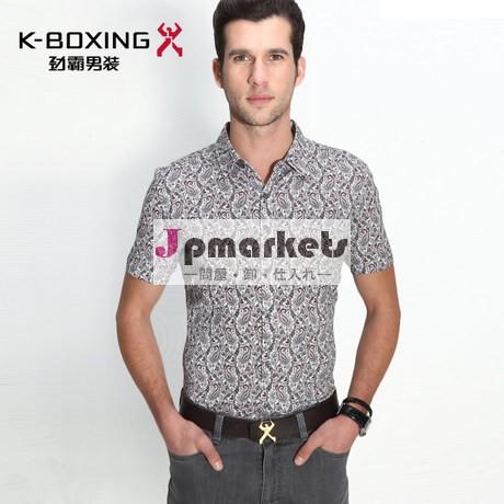 K- ボクシングsleveepetternブランド短いシルクコットンシャツ問屋・仕入れ・卸・卸売り