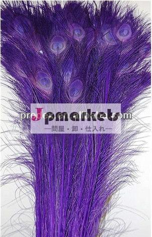 孔雀の羽の結婚式のセンターピース紫問屋・仕入れ・卸・卸売り