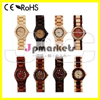 最新のデザインカスタム2014年安い木材と竹の腕時計腕時計女性のための問屋・仕入れ・卸・卸売り