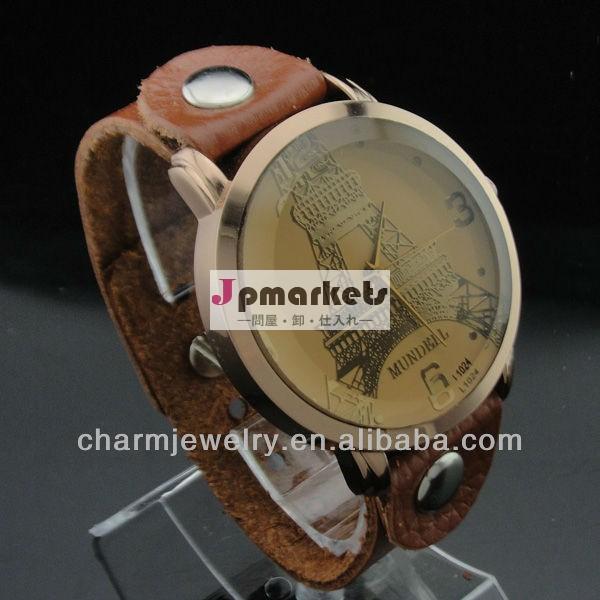 熱い販売のエッフェル塔ユニセックス腕時計本2014年wl-035レザーストラップの腕時計問屋・仕入れ・卸・卸売り