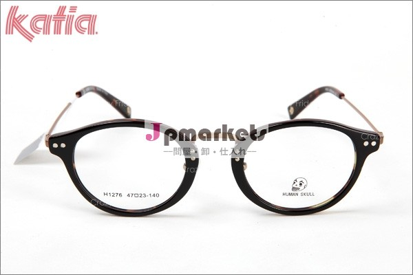 新しいスタイル2015水晶が付いている眼鏡メガネフレーム問屋・仕入れ・卸・卸売り