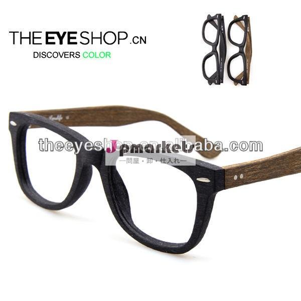 高品質と偽l1807古典的な木製フレームの眼鏡問屋・仕入れ・卸・卸売り