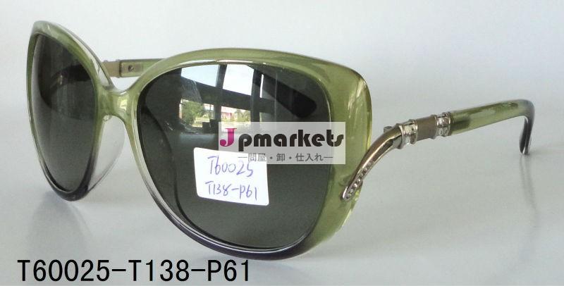 素敵なブランドの女性のサングラス( t60025)問屋・仕入れ・卸・卸売り