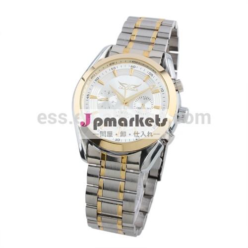 新しい男性のゴールドケースシルバーダイヤルwm199ステンレス鋼の機械式時計問屋・仕入れ・卸・卸売り