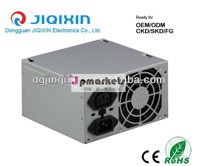 24ピン200watxデスクトップの電源供給コンピュータの電源apfcバージョン問屋・仕入れ・卸・卸売り