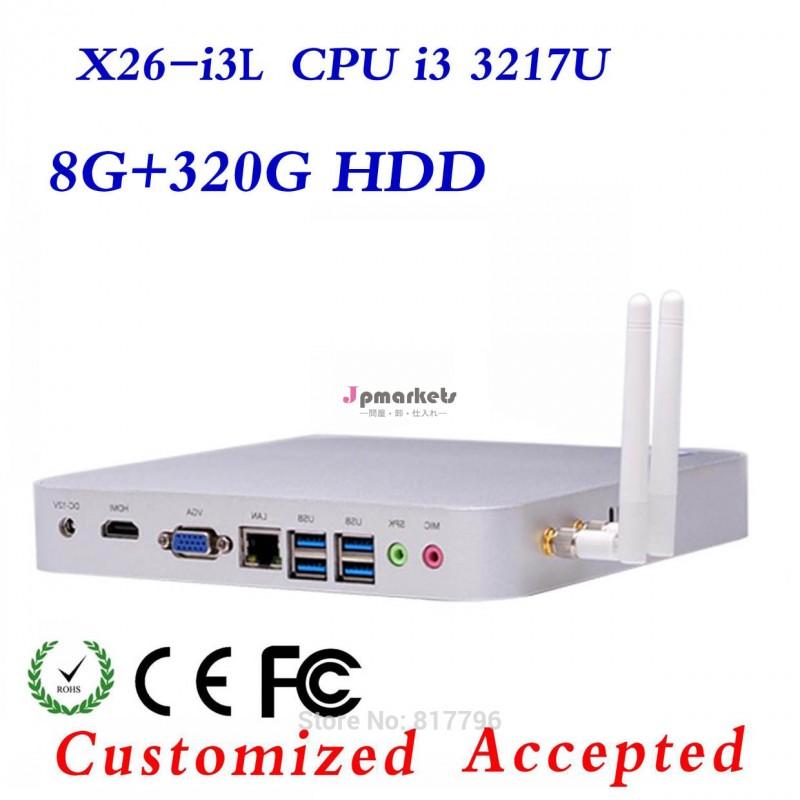 ホームシアターpc、 インテルのデュアルコア3217u1.8ghz個カスタム、 ネットワークシンクライアントxcyx26-i3l問屋・仕入れ・卸・卸売り