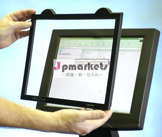 """マルチタッチポイント23.6"""" 広告のためのirタッチスクリーン、 エンターテイメント、 公共問屋・仕入れ・卸・卸売り"""