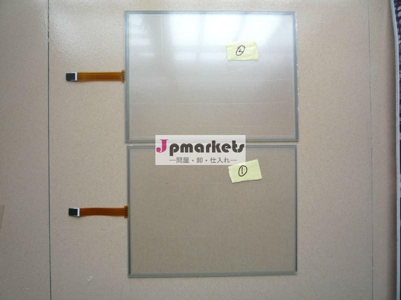 15.6インチ5線式抵抗膜方式タッチモニター用タッチスクリーンパネル、 atm、 長寿命で問屋・仕入れ・卸・卸売り