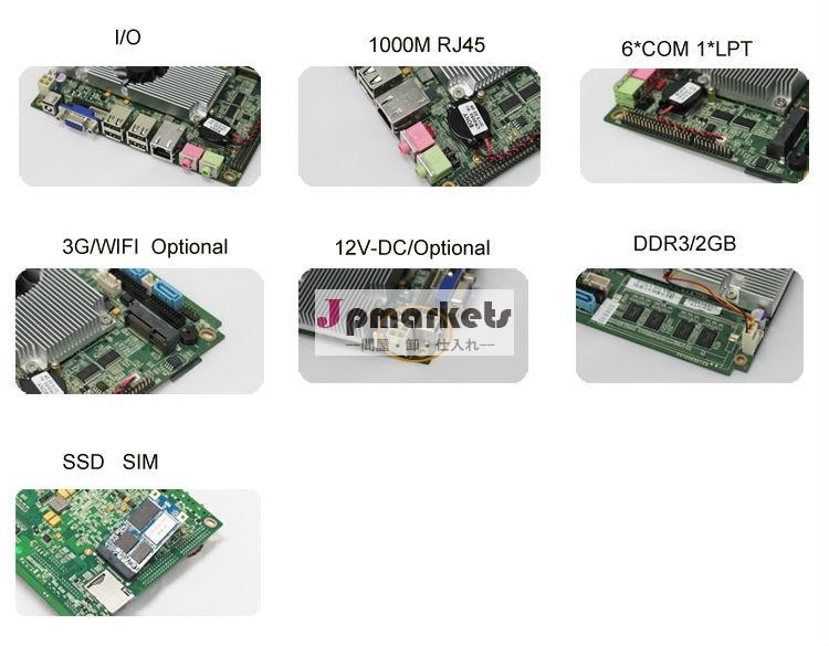 高性能3dグラフィックスvgaマザーボードミニitxマザーボード、 8*usb2.0/1.0問屋・仕入れ・卸・卸売り
