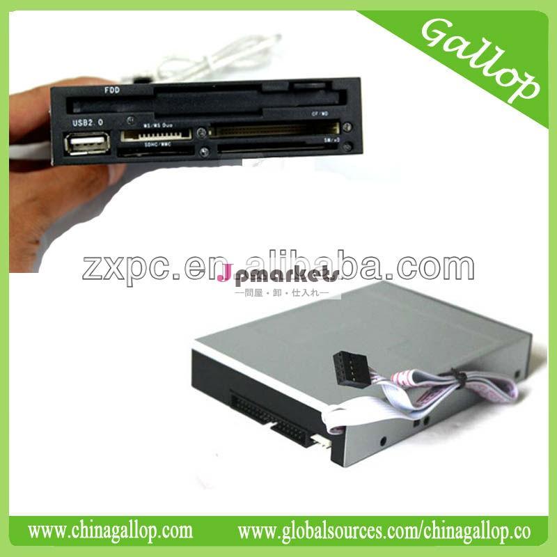 デスクトップ内蔵内蔵fddフロッピードライブ3.5'' 3.5'' 1.44mbフロッピーディスクドライバ問屋・仕入れ・卸・卸売り