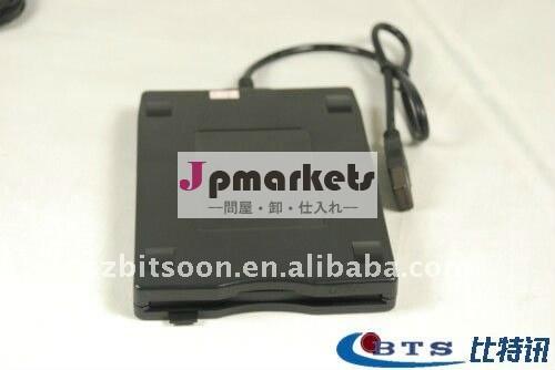 携帯用外面USB 2.0のためのだらしない取り替え問屋・仕入れ・卸・卸売り