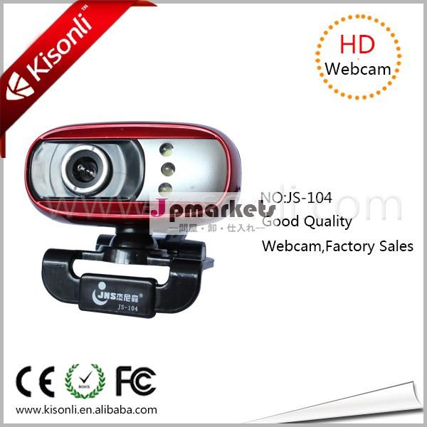 ミニpcusbフリードライバウェブカメラのラップトップのカメラ問屋・仕入れ・卸・卸売り