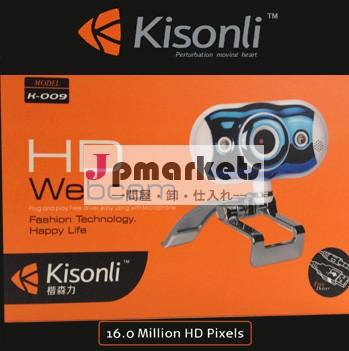 高精細ドライバusbウェブカメラマイク2014年新製品と問屋・仕入れ・卸・卸売り