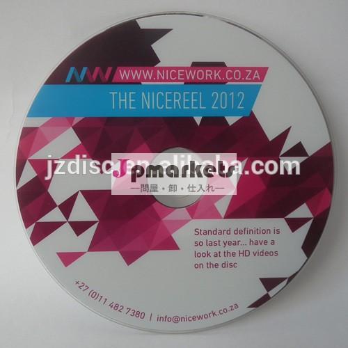 Cdrオフセット印刷でといろいろな種類のパッキング|dvd- r問屋・仕入れ・卸・卸売り