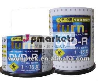 ブランクdvd-r16倍速ターン/4.7gm単層/グレード- 白いインクジェット印刷可能な問屋・仕入れ・卸・卸売り