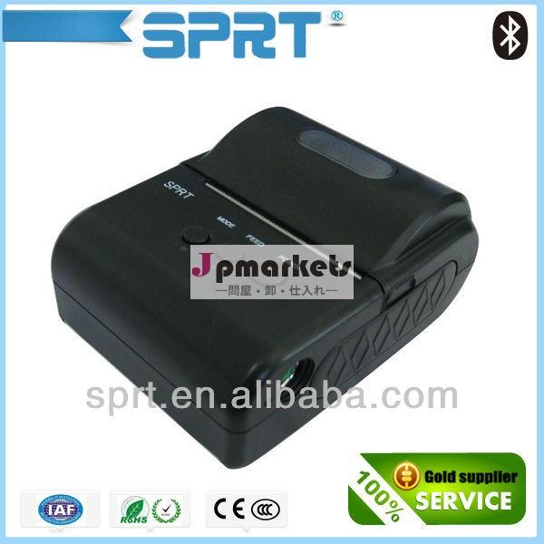 (フリーsdk) モバイルbluetoothプリンタのためのmobile/タブレット/pc/を搭載したラップトップce/fcc証明書問屋・仕入れ・卸・卸売り
