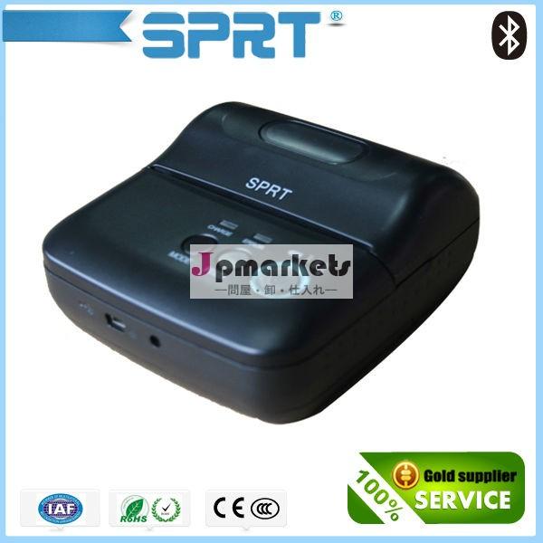 Bluetoothプリンタ sp-rmt9bt モバイルプリンタ/ポータブルプリンタ/サポートiphoneiosのandriod・プリンタ問屋・仕入れ・卸・卸売り