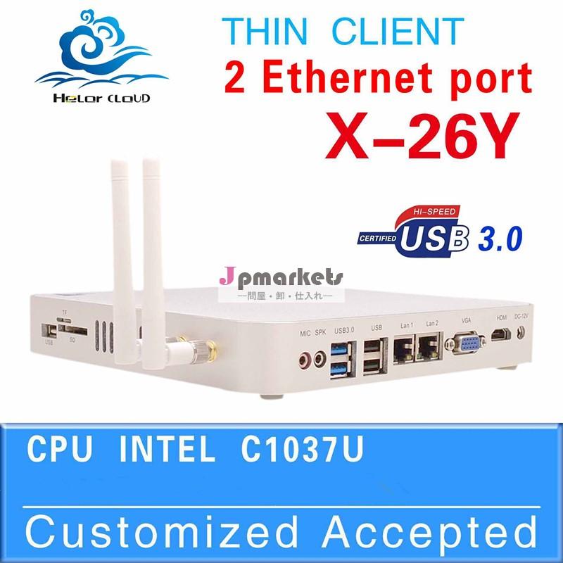 最も安いミニコンピュータミニデスクトップコンピュータモニターミニコンピュータx26yc1037uhz1.8グラムデュアルlanサポートマイク問屋・仕入れ・卸・卸売り