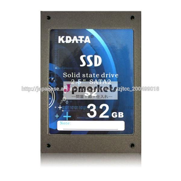 32GB SSDハードドライブ問屋・仕入れ・卸・卸売り