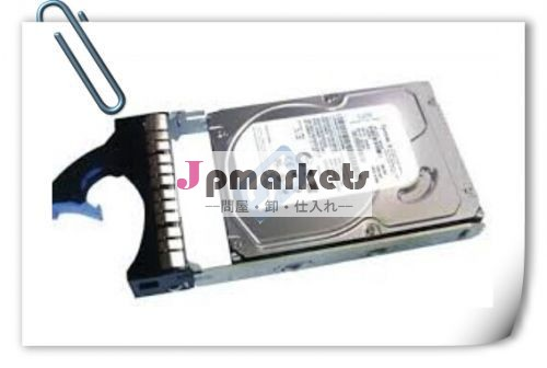 """00Y5782 V5000用の4TB7,200 rpmでの6Gb SAS3.5""""HDD問屋・仕入れ・卸・卸売り"""