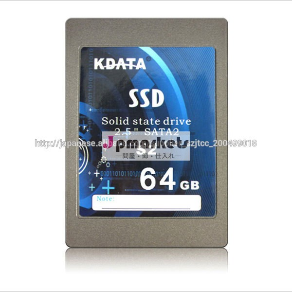 64GB SSD SATA2問屋・仕入れ・卸・卸売り