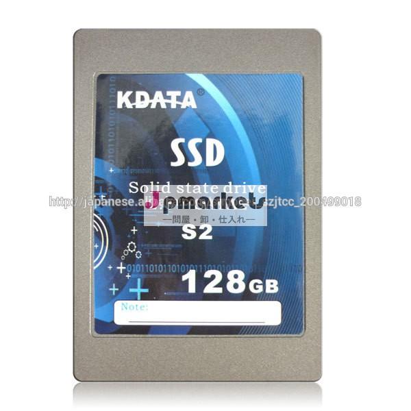 128GB SSD SATAII問屋・仕入れ・卸・卸売り
