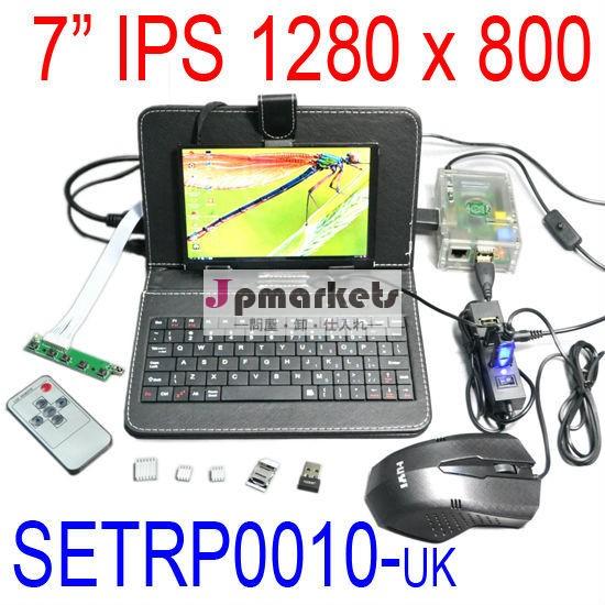 ラズベリーsetrp0010π- アクセサリキット7インチi ps液晶1280×800HDMI基板キーボードマウスwifiusbハブ問屋・仕入れ・卸・卸売り