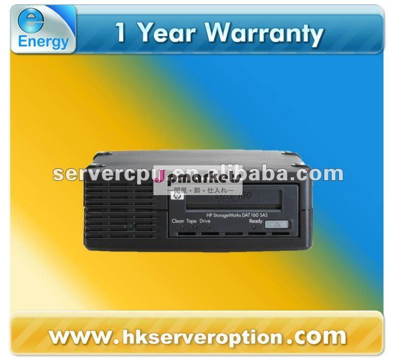 Q1581A DAT 160 USBの外的な磁気テープ装置問屋・仕入れ・卸・卸売り