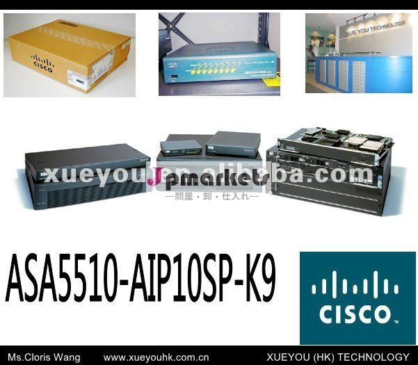 Ciscoasa5510-aip10sp-k9100%5500ブランドの新しいオリジナルのciscoネットワークファイアウォール問屋・仕入れ・卸・卸売り