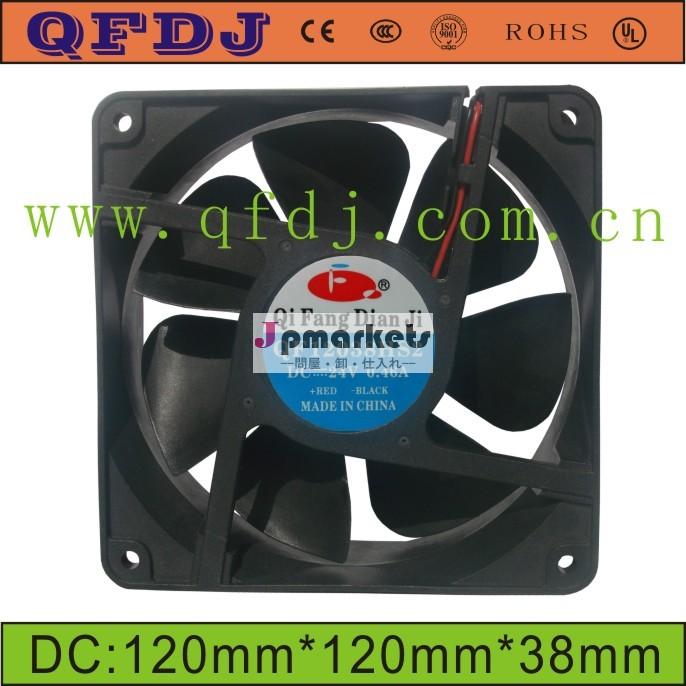 qf12038hs2xfanブラシレスdc軸流ファン問屋・仕入れ・卸・卸売り