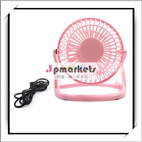小型USB Laptop/PC/Notebookはより涼しい冷却ファンのピンクを静める問屋・仕入れ・卸・卸売り