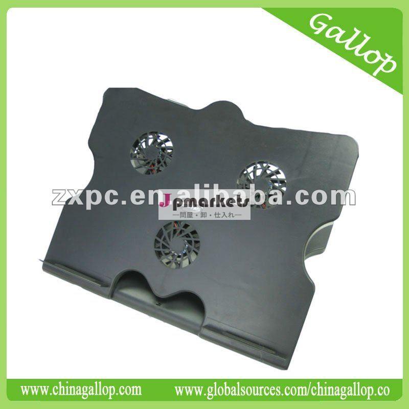 調整可能なプラスチックラップトップ冷却パッド問屋・仕入れ・卸・卸売り