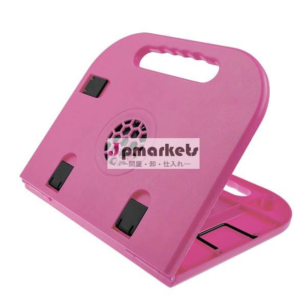 ユニークなメーカーの在庫調整可能なタブレットpcスタンドとノートpc用の冷却パッド問屋・仕入れ・卸・卸売り