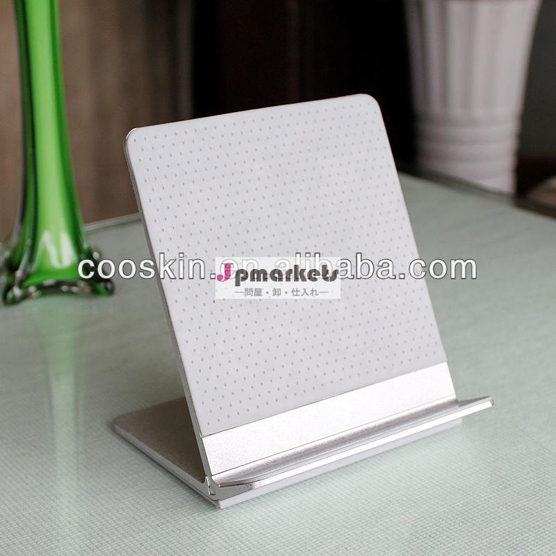 Ipadのスタンドのためのタブレットのアクセサリーダ- 105( 高- エンド)問屋・仕入れ・卸・卸売り