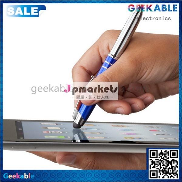 最高の品質最高の形状の売りの鉛筆3in1スタイラスペン問屋・仕入れ・卸・卸売り